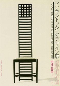 Japanese Poster: Mackintosh Design. Ikko Tanaka. 1979