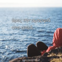 Aspa Online
