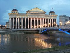 The facade of the National Archeological Museum of Macedonia in Skopje - Ready to open in Oktober,2014