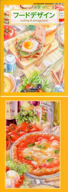 Mariさんの水彩画が教科書の表紙に採用されました。(2014)