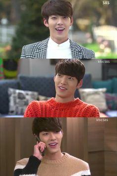 Kim Woo Bin- the heirs Kim Woo Bin, Korean Men, Korean Actors, Korean Dramas, Actors Height, Korean Drama Stars, Good Morning Call, Park Hyung, Choi Jin