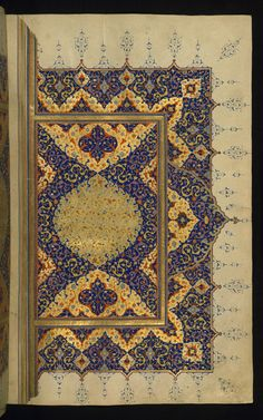 """This illuminated copy of the Qur'an was produced in the eleventh century AH / seventeenth CE in Iran. Apart from using a number of scripts, such as naskh, muḥaqqaq, and tawqīʿ, the manuscript features six pairs of decorated pages; two illuminated headpieces; and chapter headings, interlinear illumination, and marginal decoration. The Qur'anic text begins on fol. 2b and ends on fol. 331a. It is followed by a prayer (duʿāʾ) and a table of divination (taf'ul) in Arabic and Persian (fols. 332b-333a).The black leather binding has a central piece in the form of a diamond with pendants on four sides. The inner boards, with their traditional dentelle decoration, feature text from the """"verse of the throne"""" (āyat al-kursī), 2:255-6, which is inscribed in the outer frame."""
