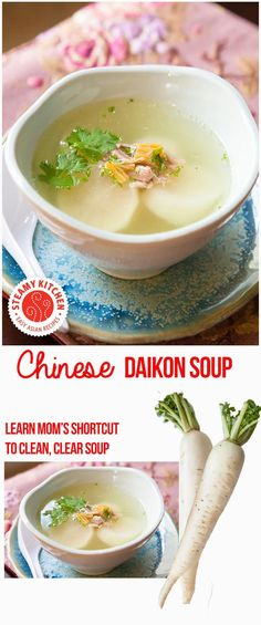 Learn to make this Chinese Daikon Soup recipe - plus Moms secret to clean, clear broth. Chinese Soup Recipes, Asian Recipes, Chinese Clear Soup Recipe, Clear Broth Soups, Soup Broth, Kitchen Recipes, Cooking Recipes, Meal Recipes, Gastronomia