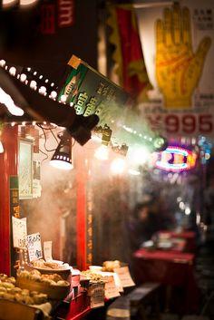 Night Street - Yokohama