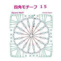 「編み図 かぎ針」の画像検索結果