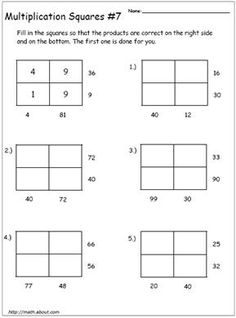 Practice Your Multiplication With These Magic Squares Worksheets: Multiplication Squares Worksheet # 7