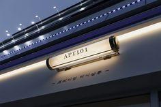 APT101 - 미용실 인테리어 / 간판 Blade Signage, Fasade Design, Neon Box, Sign Board Design, Exterior Signage, Signage Design, Shop Interiors, Shop Signs, Restaurant Design