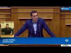 Η ομιλία του Α.Τσίπρα στη Βουλή