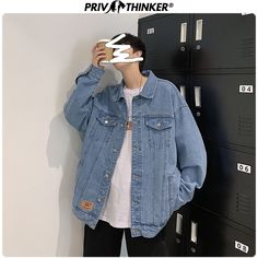 Clothes 2019, Denim Jacket Men, Boutique, Traditional Outfits, Casual Tops, Streetwear Fashion, Man Men, Boy Fashion, Fashion Ideas