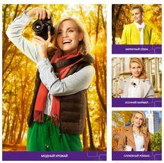 Photographer Alena Berezina/фотограф Алена Берeзина alenaberezina.com INSTAGRAM: @ berezina, #СЪЕМКАРЕКЛАМЫ, #ПРОФЕССИОНАЛЬНЫЙФОТОГРАФ, #ФОТОГРАФМОСКВА, #ЛУЧШИЕФОТОГРАФЫ, #РЕКЛАМА, #МОДЕЛИ, #ДЕВУШКИ, #РЕКЛМНАЯФОТОСЬЕМКА, #ФОТОГРАФРЕКЛАМЫ #фамилия #famili #advertising #commercial #photographer #commercialphotography Advertising, Baseball Cards, Movies, Movie Posters, Films, Film Poster, Cinema, Movie, Film