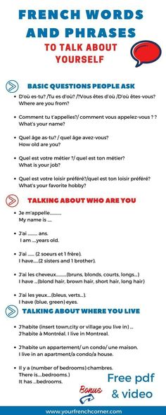 Talking About Yourself In #French: French Words and Expressions You Need #fle #fsl French Verbs, French Grammar, French Phrases, French Sayings, French Language Lessons, French Language Learning, Spanish Lessons, Spanish Language, German Language