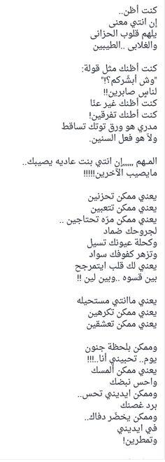 #زمان ....الصمت ياعمر الحزن والشكوى