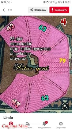 Crochet Baby Dress Pattern, Baby Knitting Patterns, Knit Crochet, Crochet Patterns, Crochet Hats, Knit Socks, Knitted Baby Clothes, Knitting And Crocheting, Knitted Baby