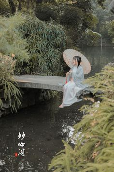 Waiting by the Riverside Korean Traditional, Traditional Outfits, Past Life Memories, Dynasty Clothing, Asian Landscape, Chinese Element, Geisha Art, Kimono Japan, Japan Outfit