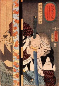 size: Giclee Print: Kansaki Yagoro Noriyasu Seen Behind a Transparent Screen by Kuniyoshi Utagawa : Entertainment Traditional Japanese Art, Kuniyoshi, Samurai Art, Japanese Painting, Japanese Prints, Woodblock Print, Figurative Art, Asian Art, Find Art