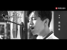 Dimash Kudaibergen - The Meaning of Eternity - DimashFanPage Meant To Be, Music Videos, Singer, Social Media, Photoshoot, Youtube, Fan, Paris, Angels