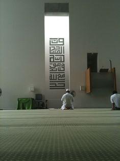 Mosque architecture digital arts m-filter - Digital Art Mosque Architecture, Religious Architecture, Architecture Design, Islamic Prayer, Islamic Art, Prayer Corner, Beautiful Mosques, Prayer Room, Deco Design