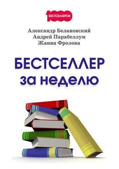 Самая большая библиотека электронных книг, читать бесплатно и скачать электронные книги в формате fb2, txt на андроид                                                    https://www.litres.ru/