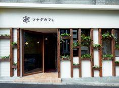 Cafe in japan cafe shop, garage doors, web design, coffee shops, coffee Cafe Interior, Interior Exterior, Shop Front Design, Store Design, Web Design, Cafe Restaurant, Restaurant Design, Japanese Coffee Shop, Green Cafe