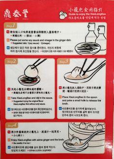 How to correctly eat XiaoLongBao | Din Tai Fung #HongKong