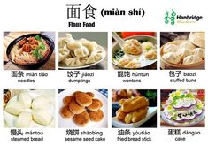If you want to eat delicious food in China, you must learn some basic Chinese food and drink vocabulary. Read here the most popular food vocabualry in Chinese are provided for you. Chinese Fruit, Basic Chinese, Mandarin Lessons, Learn Mandarin, Chinese Phrases, Chinese Words, Mandarine Recipes, Learn Cantonese, Learn Chinese Characters