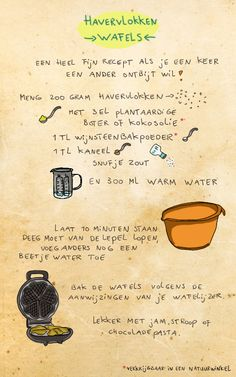illustration by Celine Schroeder (oatflakes waffels) Soya Products, Learn To Cook, How To Make, Sugar Spoon, Food Illustrations, Sugar Free, Donuts, Diet, Cooking