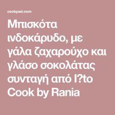 Μπισκότα ινδοκάρυδο, με γάλα ζαχαρούχο και γλάσο σοκολάτας συνταγή από I❤to Cook by Rania