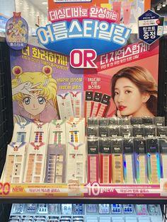 Pop Tarts, Promotion, Diva, Packaging, Cosmetics, Cards, Design, Moose