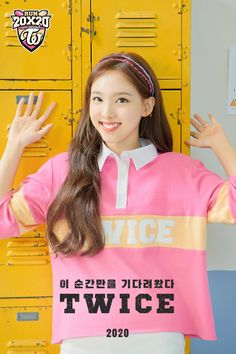 Twice University run phototeaser wallpaper Nayeon Kpop Girl Groups, Korean Girl Groups, Kpop Girls, Extended Play, Rugby, Taehyung, Twice Photoshoot, Photoshoot Images, Twice Album