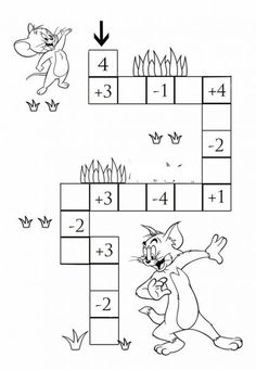 Math Activity Worksheets | Worksheet School Preschool Worksheets, Kindergarten Math, Math Activities, Preschool Activities, Primary Teaching, Teaching Math, Math For Kids, Fun Math, Mental Maths Worksheets
