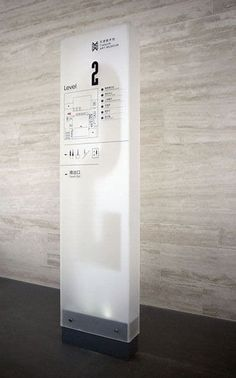 100 Classy Signage Design Ideas for Your Small Business – Inspirationfeed Pylon Signage, Directional Signage, Wayfinding Signs, Map Signage, Signage Board, Hotel Signage, Retail Signage, Directory Design, Navigation Design