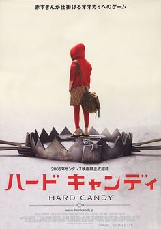 Hard Candy (2005). Japanese poster.