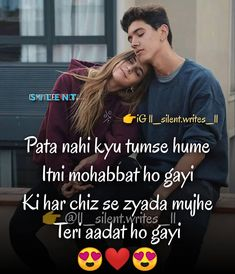 Haider💕💕 bas ap hi ki adat hy mujy Secret Love Quotes, Love Quotes For Girlfriend, First Love Quotes, Love Smile Quotes, Love Quotes Poetry, Couples Quotes Love, Love Picture Quotes, Love Husband Quotes, Crazy Girl Quotes
