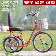 Прямые пожилых рикша велосипед взрослый фитнес-ходьбы пешком овощная корзина спорта