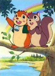 baner y flapi Lo scoiattolo Banner in Italia aveva una voce dolce e buffissima, lo guardavo sempre al ritorno da scuola!