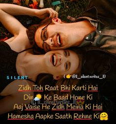 Image may contain: one or more people and text Love Picture Quotes, First Love Quotes, Sweet Love Quotes, Love Quotes In Hindi, Qoutes About Love, True Love Quotes, Romantic Love Quotes, Truth Quotes, Most Romantic