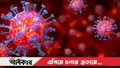 Scientific World: (corona virus ) Symptoms Center Blog, Shortness Of Breath, World Health Organization, Medical News, Bbc News, News 6, Lunges, About Uk, Death