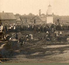 Юбілейная плошча, 1917 год.