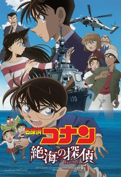 Detektiv Conan: Detektiv auf hoher See Anime Ger-Dub