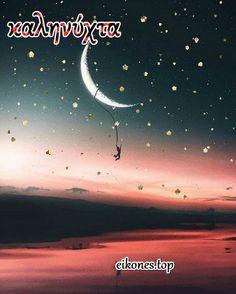 Nighty Night x Nighty Night, Gifs, Good Thoughts, Good Night, Movie Posters, Music, Musica, Musik, Dark Night