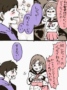 「松野次男!一人であの人数につっこんだらダメでしょ!」