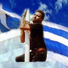 Cyprus, Greece, War, Island, History, Greece Country, Historia, Islands