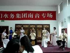 A local troupe in Xiamen, China, plays traditional Minnan (southern) music. Xiamen, Plays, Broadway Shows, Chinese, Music, Games, Musica, Musik, Muziek