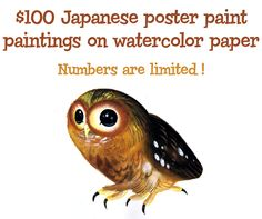 """Buy them here! When I was in Japan I discovered the joy of poster paint. In the US, it appears to be manufactured as a """"student grade&..."""