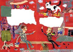 Просмотреть иллюстрацию два рассказа из сообщества русскоязычных художников автора маша бржезинская в стилях: Журнальный, нарисованная техниками: Коллаж /