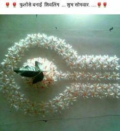 Rangoli Designs Flower, Small Rangoli Design, Rangoli Border Designs, Rangoli Ideas, Colorful Rangoli Designs, Rangoli Designs Diwali, Flower Rangoli, Beautiful Rangoli Designs, Kolam Designs