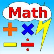 Math Help - $2.99