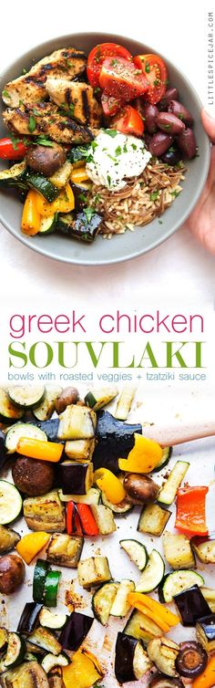 Greek Chicken Souvlaki Bowls with Roasted Veggies - A simple meal made with grilled souvlaki chicken tenders, homemade tzatziki sauce, and roasted veggies! SO easy and SO delicious! Greek Recipes, Veggie Recipes, Healthy Dinner Recipes, Chicken Recipes, Chicken Meals, Veggie Dishes, Turkey Recipes, Healthy Meals, Diet Recipes