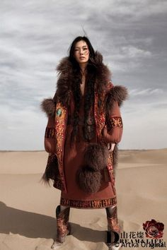 #Inspiration #Tribal #Autumn #Outfit #BiographyTrend #FolkPunk #BiographyCollection #Biography