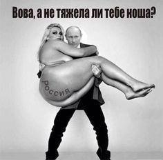 Рейтинг Путина: Путин вряд ли может воспринимать иных политиков как угрозу, - Песков - Песков, Путин, рейтинг, Навальный, Рейтинг Путина (29.04.15 12:27) « За рубежом « Новости   Цензор.НЕТ